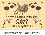 yellow banner for happy chinese ... | Shutterstock .eps vector #504819751