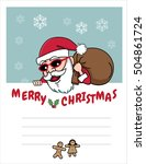 santa christmas paper card gifts | Shutterstock .eps vector #504861724