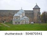 russian medieval castle in... | Shutterstock . vector #504870541