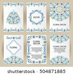 vector set decorative frame.... | Shutterstock .eps vector #504871885