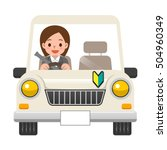 woman riding in the car | Shutterstock .eps vector #504960349