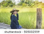 beautiful peasant girl resting... | Shutterstock . vector #505032559