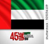 united arab emirates uae 45... | Shutterstock .eps vector #505056109