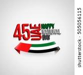 united arab emirates uae 45... | Shutterstock .eps vector #505056115