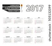 calendar 2017 on spanish... | Shutterstock .eps vector #505132099