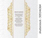 vector decorative frame.... | Shutterstock .eps vector #505146364