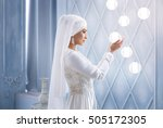 young beautiful bride in white...   Shutterstock . vector #505172305