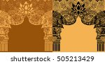 beautiful indian arch of... | Shutterstock .eps vector #505213429