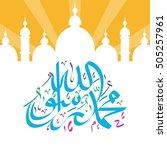 vector arabic calligraphy....   Shutterstock .eps vector #505257961