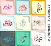 vector arabic calligraphy....   Shutterstock .eps vector #505258111