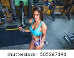 beautiful woman with a sports... | Shutterstock . vector #505267141