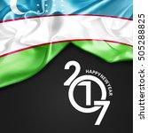 uzbekistan happy new year 2017... | Shutterstock . vector #505288825