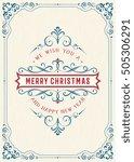 christmas vintage greeting card ... | Shutterstock .eps vector #505306291