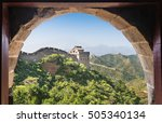 The Jinshanling Section Of The...