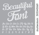 beautiful font and number | Shutterstock .eps vector #505345069
