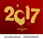 oriental happy chinese new year ... | Shutterstock .eps vector #505364845