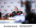 donetsk  donetsk people's... | Shutterstock . vector #505365397