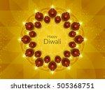 abstract religious happy diwali ... | Shutterstock .eps vector #505368751
