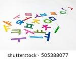 korean letters  alphabet on... | Shutterstock . vector #505388077