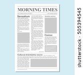 Graphical design newspaper journal template vector Paper tabloid on newsprint | Shutterstock vector #505394545