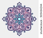 bohemian indian mandala print.... | Shutterstock .eps vector #505434244