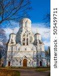 Christian Orthodox Church Of...