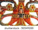 religious image | Shutterstock . vector #50549200