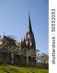 the driekoenigskirche in... | Shutterstock . vector #50552053