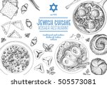 jewish cuisine top view frame.... | Shutterstock .eps vector #505573081