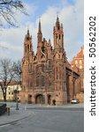 gothic st. ann's church in the... | Shutterstock . vector #50562202
