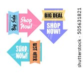 shop now banner for your online ... | Shutterstock .eps vector #505631821