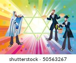 shemini atzeret  and simchat... | Shutterstock . vector #50563267