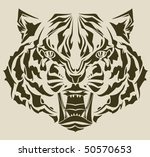 Angry tiger head complex silhouette created with modified stripped elements - stock vector
