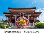 women in kimono standing in... | Shutterstock . vector #505713691