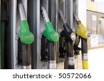gas nozzles at the gas station | Shutterstock . vector #50572066
