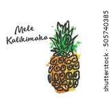 mele kalikimaka happy new year... | Shutterstock .eps vector #505740385