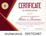certificate or diploma template  | Shutterstock .eps vector #505752487