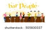 vector flat restaurant people... | Shutterstock .eps vector #505830337