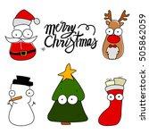 merry christmas | Shutterstock .eps vector #505862059