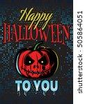 vector template halloween party ... | Shutterstock .eps vector #505864051