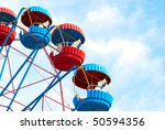 ferris wheel on the blue sky... | Shutterstock . vector #50594356