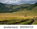 altai mountain  russia | Shutterstock . vector #505954729