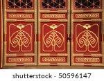 oriental red door design...