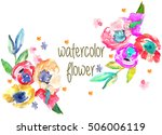 watercolor garden flowers | Shutterstock . vector #506006119