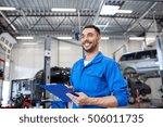 car service  repair ... | Shutterstock . vector #506011735
