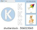 cartoon kite and kangaroo....
