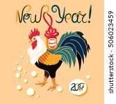 year of the fire rooster.... | Shutterstock .eps vector #506023459