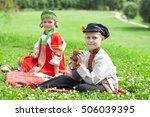 two happy children in russian... | Shutterstock . vector #506039395