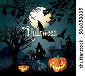 halloween | Shutterstock .eps vector #506058835