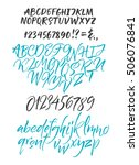 vector alphabet. hand drown... | Shutterstock .eps vector #506076841
